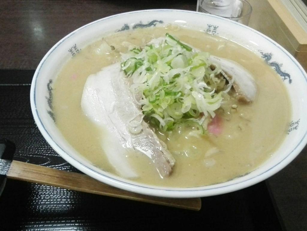 f:id:makoto_taira:20160925200520j:plain