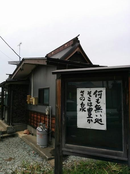 f:id:makoto_taira:20160927055143j:plain
