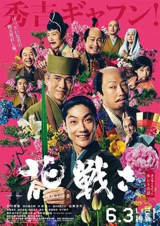 f:id:makoto_taira:20170702214523j:plain