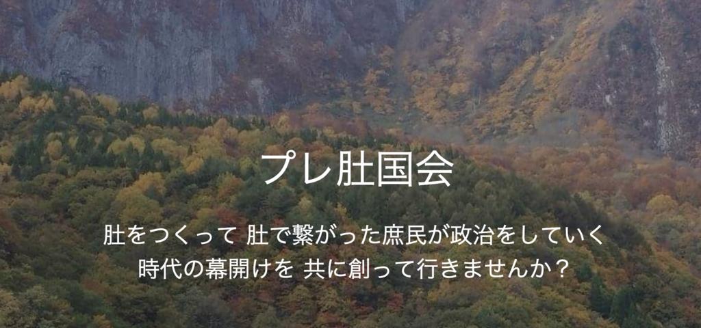 f:id:makoto_taira:20171102182151p:plain