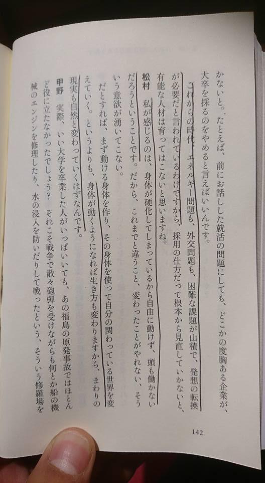 f:id:makoto_taira:20171107235937j:plain