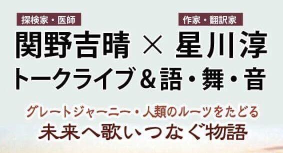 f:id:makoto_taira:20171222100825j:plain