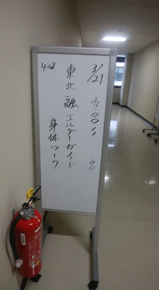 f:id:makoto_taira:20180328183246j:plain