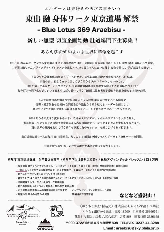 f:id:makoto_taira:20180411122102j:plain