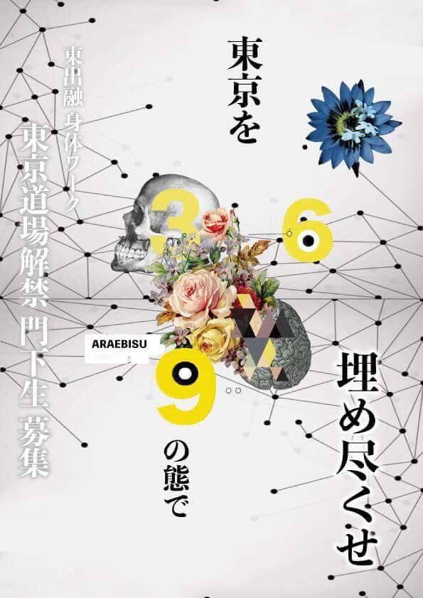 f:id:makoto_taira:20180411122116j:plain