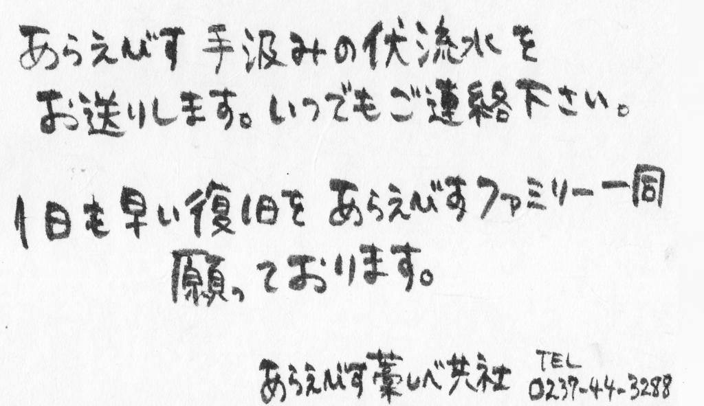 f:id:makoto_taira:20180710150652j:plain