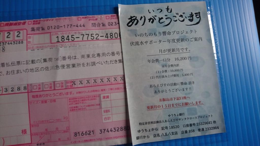 f:id:makoto_taira:20180809135045j:plain