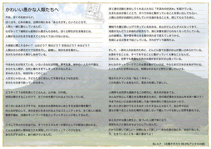 f:id:makoto_taira:20180809142226j:plain