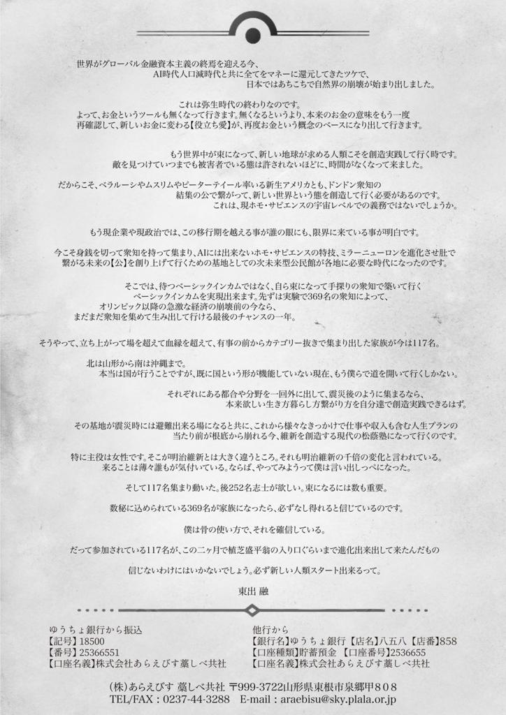 f:id:makoto_taira:20180809185815j:plain