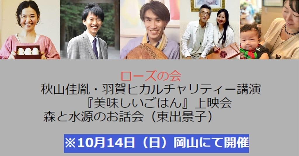 f:id:makoto_taira:20181007114803j:plain
