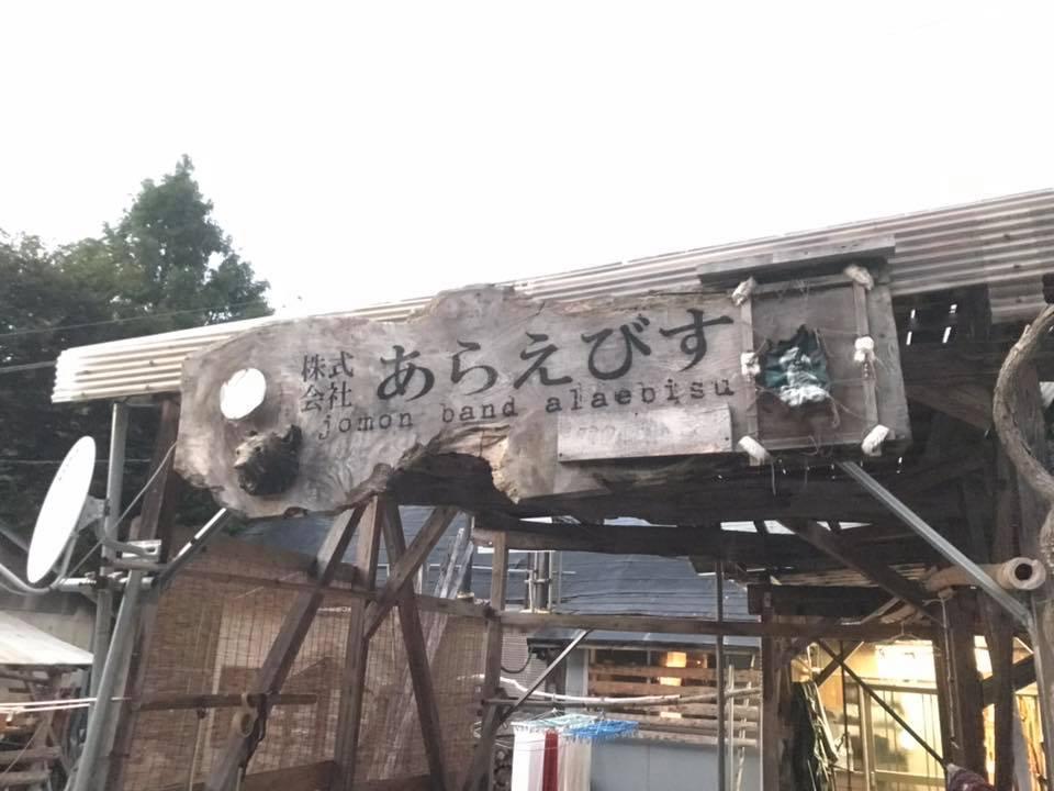f:id:makoto_taira:20181010090743j:plain