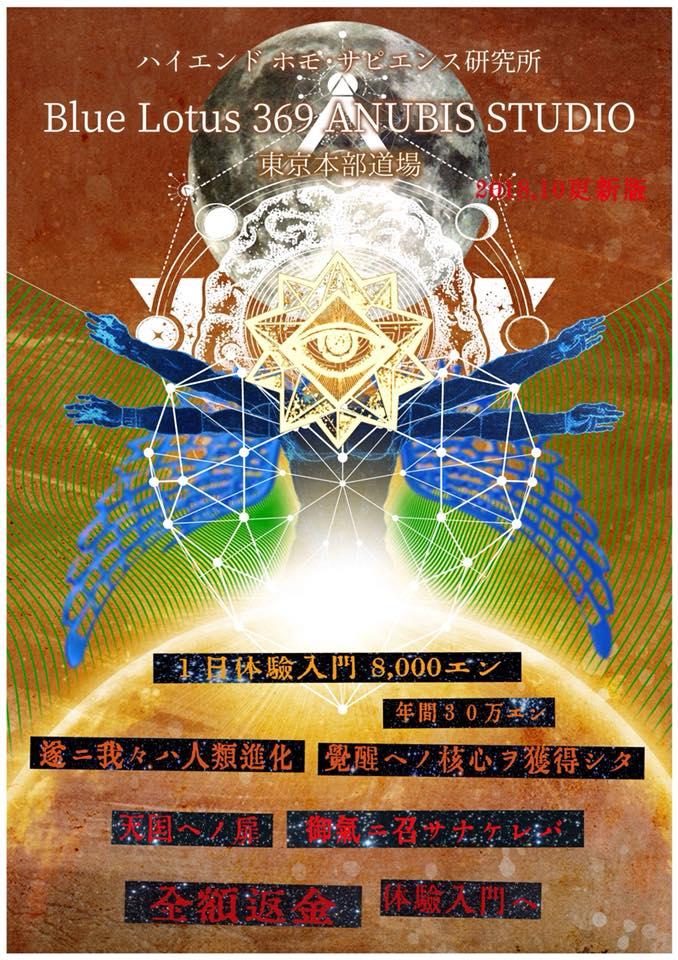 f:id:makoto_taira:20181022145051j:plain