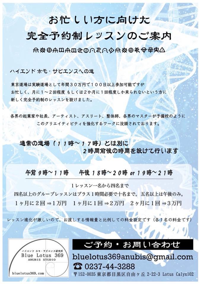 f:id:makoto_taira:20181022145110j:plain