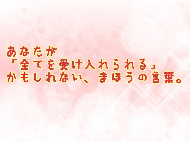 f:id:makoto_taira:20190418092606j:plain