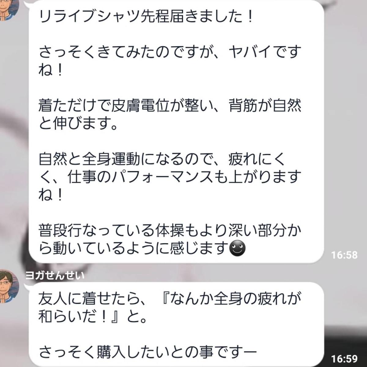 f:id:makoto_taira:20191105101449j:plain
