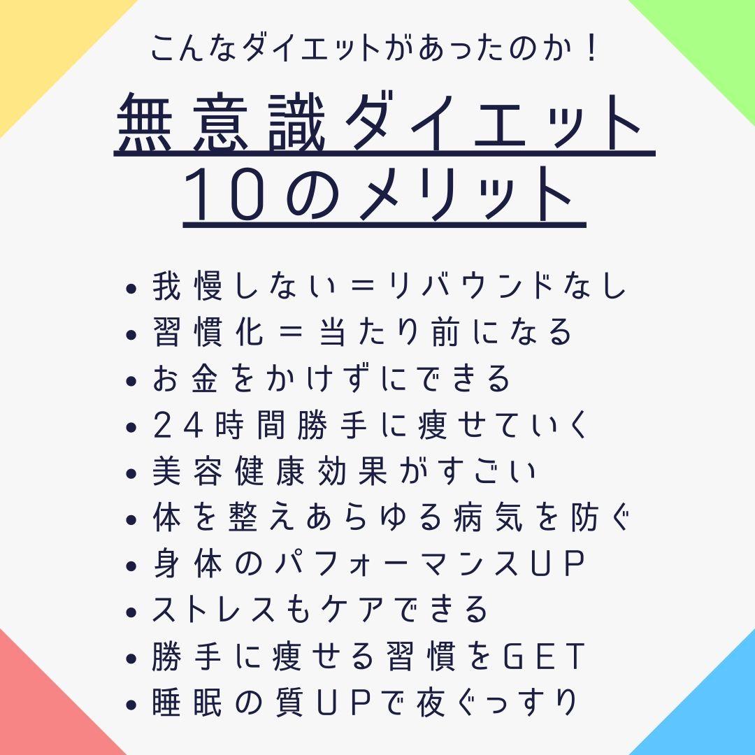 f:id:makoto_taira:20200402072052j:plain