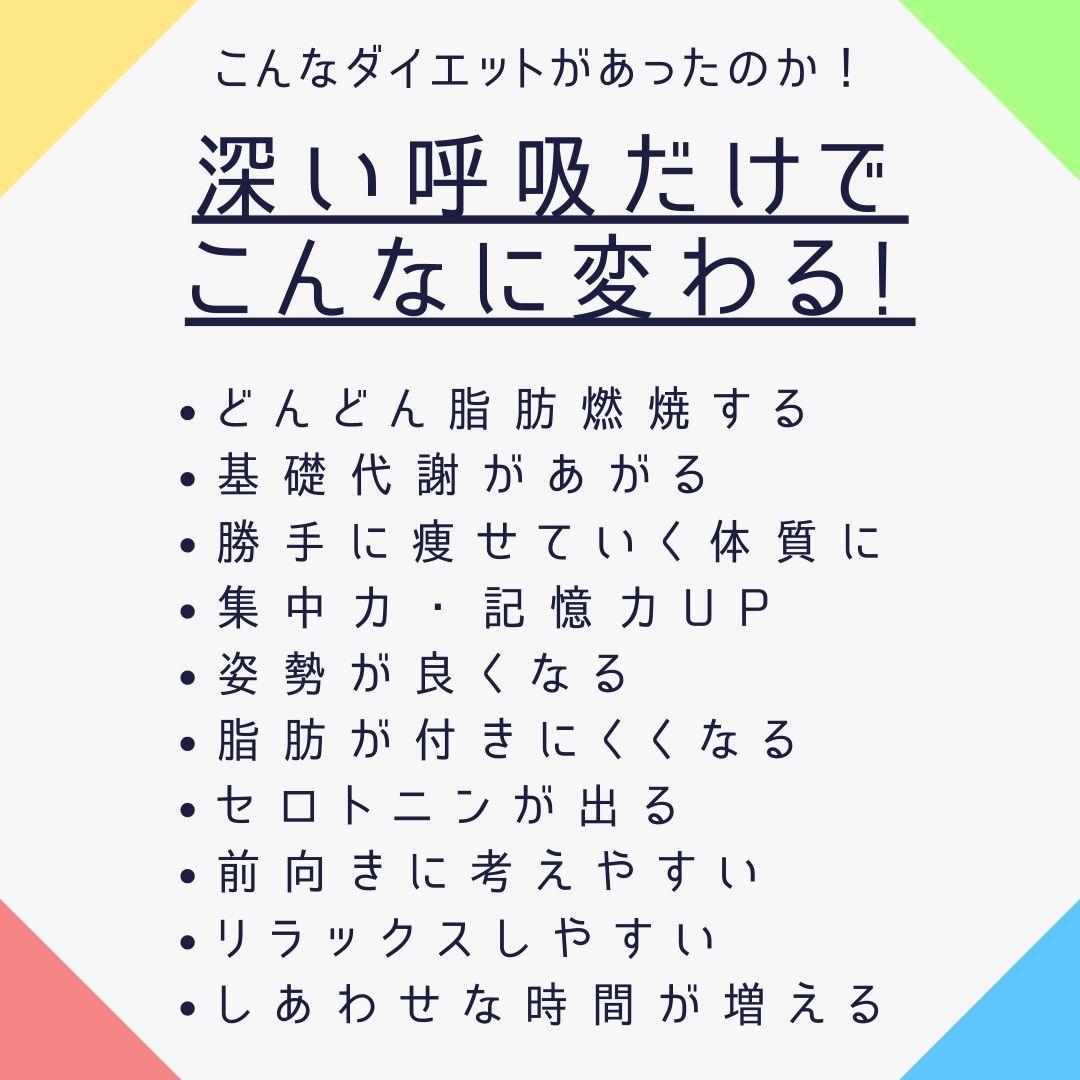 f:id:makoto_taira:20200405172307j:plain