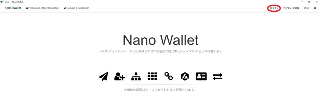 f:id:makoto_v_c:20180320015554p:plain