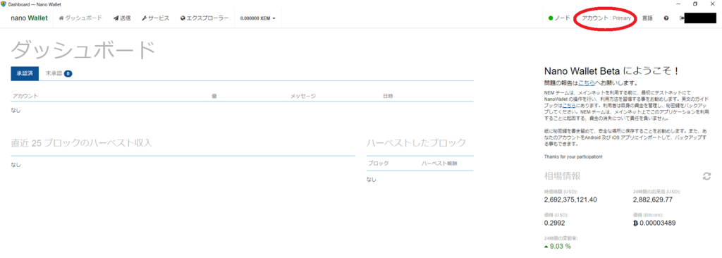 f:id:makoto_v_c:20180320020318p:plain