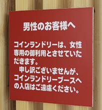 f:id:makotomarron:20161120092202j:plain