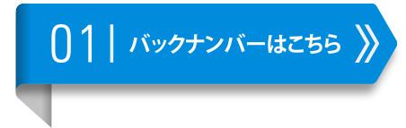 f:id:makotomarron:20171117193055j:plain