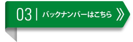 f:id:makotomarron:20171117193128j:plain