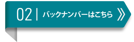 f:id:makotomarron:20171117193137j:plain
