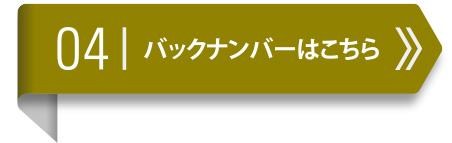 f:id:makotomarron:20171117193149j:plain