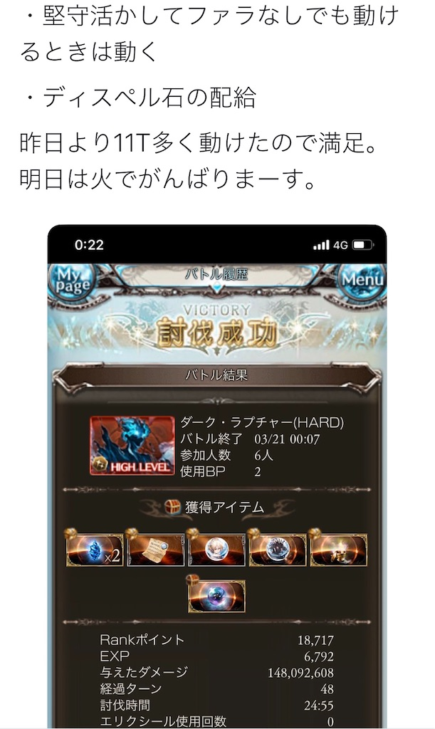 f:id:makotsu11921573:20200327190812j:image