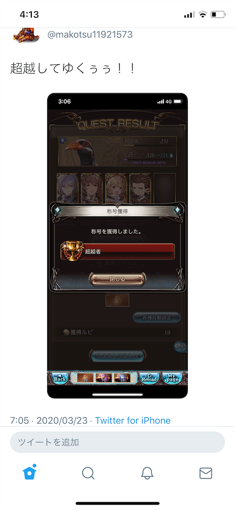 f:id:makotsu11921573:20200328044714p:image