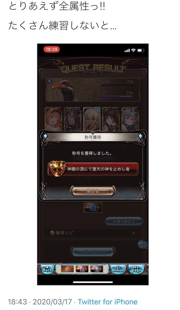 f:id:makotsu11921573:20200612125344j:image