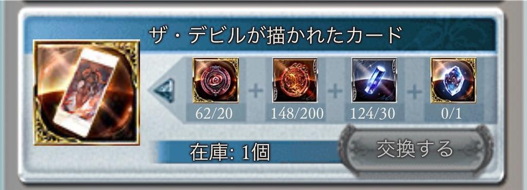 f:id:makotsu11921573:20200612140407j:image