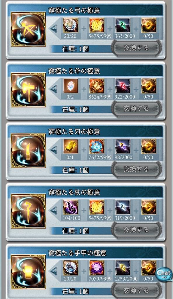 f:id:makotsu11921573:20200612152321j:image