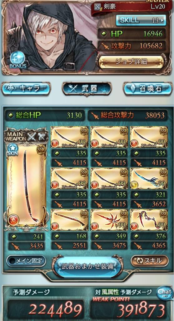 f:id:makotsu11921573:20200616152011j:image