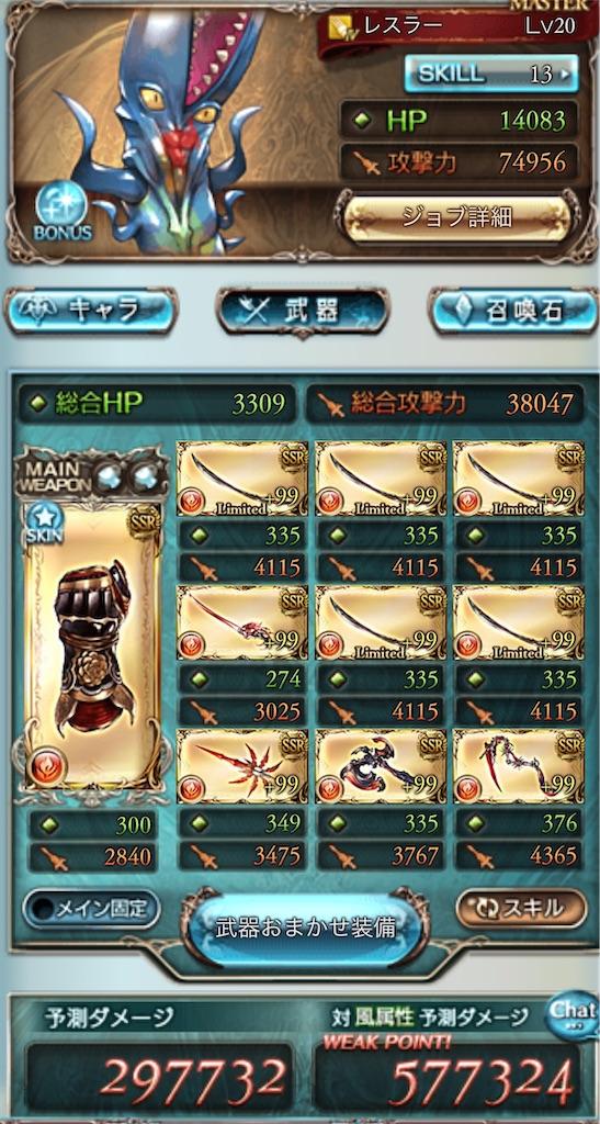 f:id:makotsu11921573:20200616152454j:image