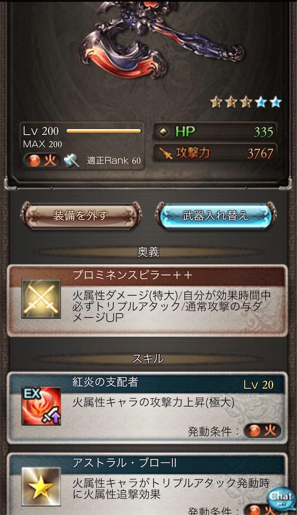 f:id:makotsu11921573:20200616160224j:image