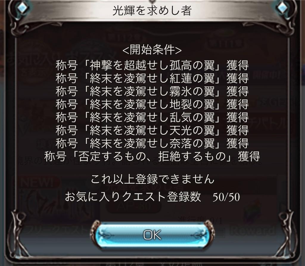 f:id:makotsu11921573:20201230042741j:image