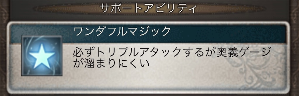 f:id:makotsu11921573:20210108184237j:image