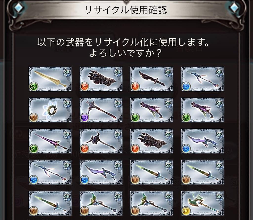 f:id:makotsu11921573:20210108184349j:image