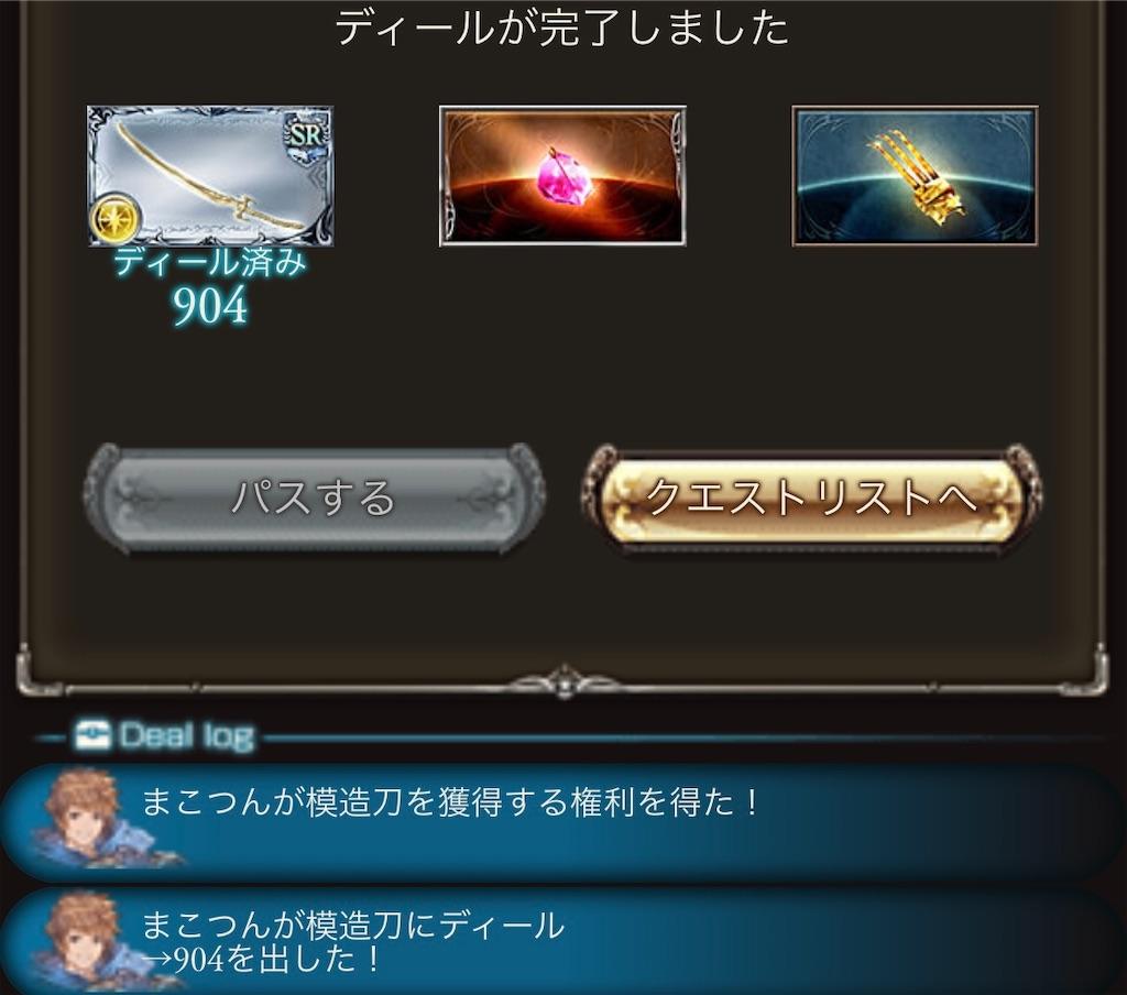 f:id:makotsu11921573:20210108184721j:image