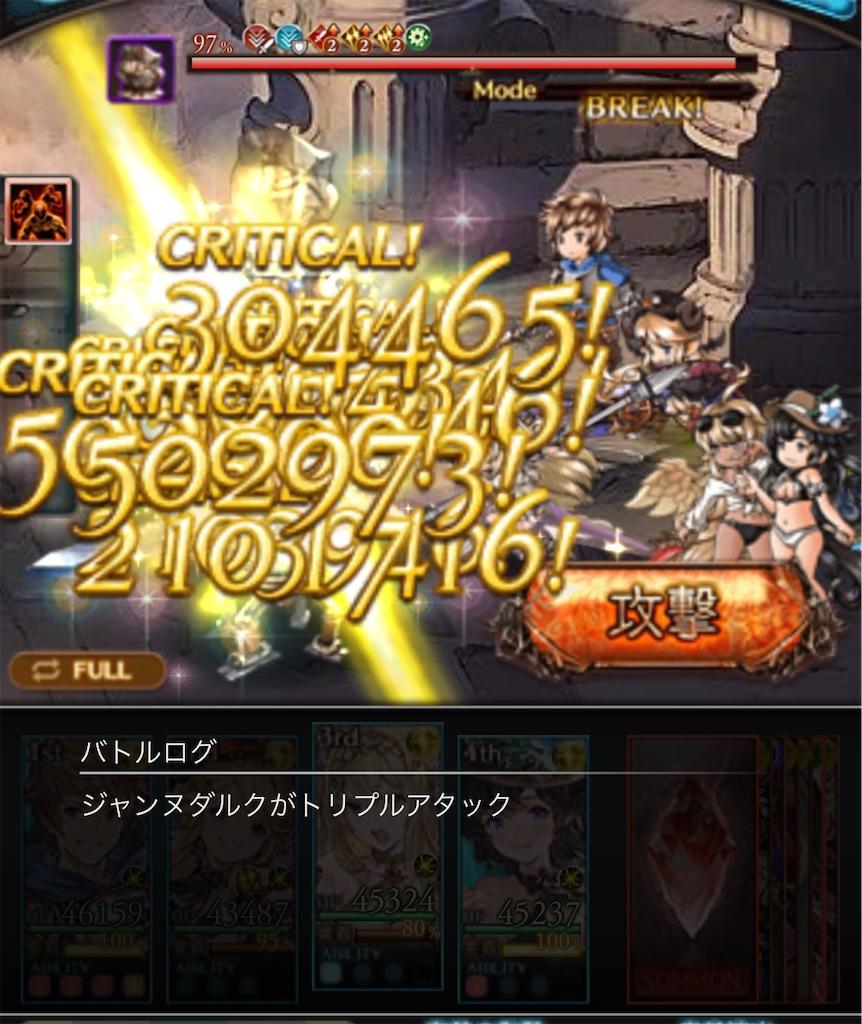 f:id:makotsu11921573:20210108194230j:image