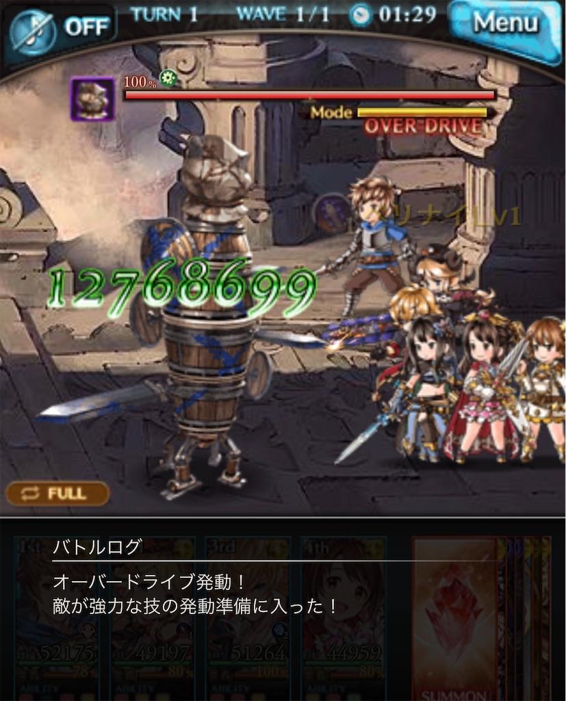f:id:makotsu11921573:20210109010911j:image