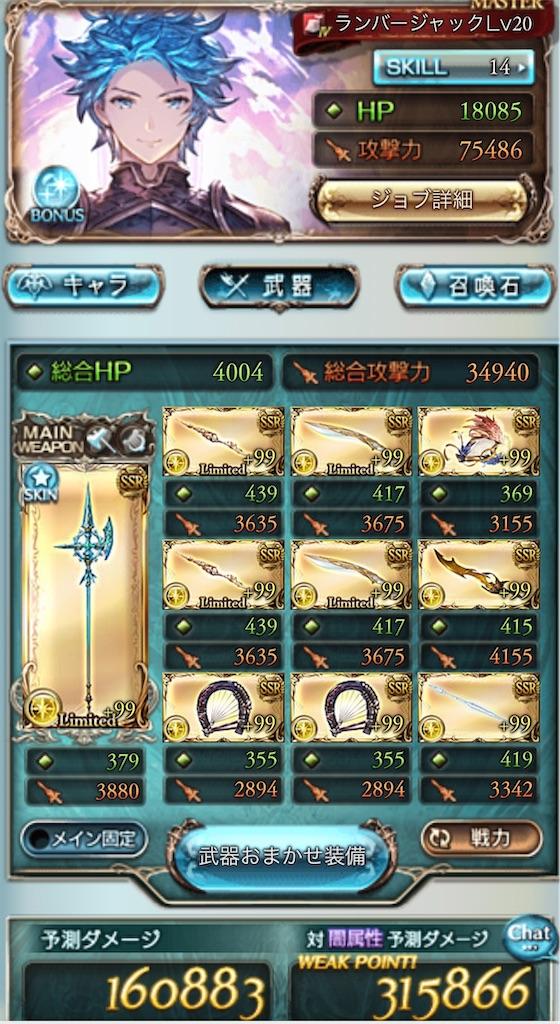 f:id:makotsu11921573:20210128044948j:image