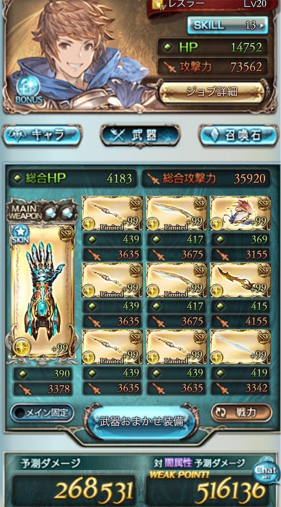 f:id:makotsu11921573:20210128051557j:image