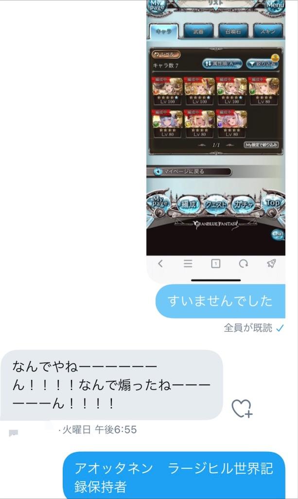 f:id:makotsu11921573:20210129175526j:image