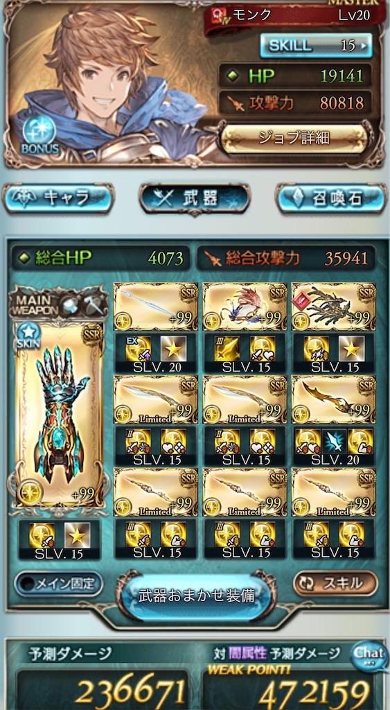 f:id:makotsu11921573:20210129192832j:image