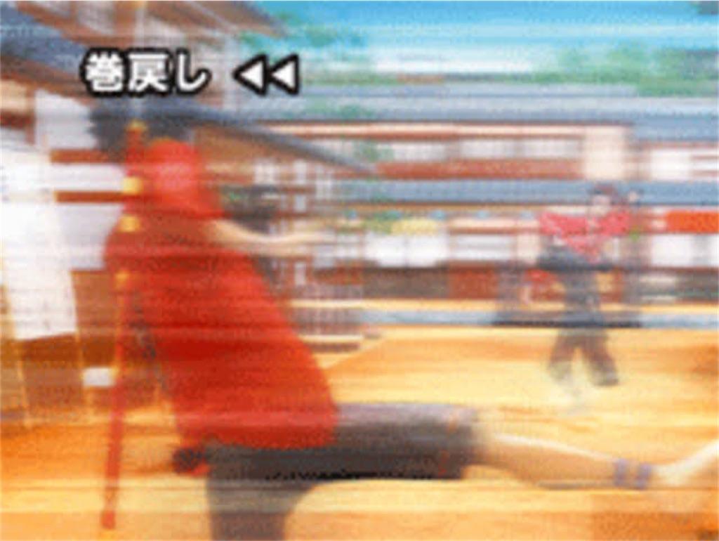 f:id:makotsu11921573:20210131013937j:image