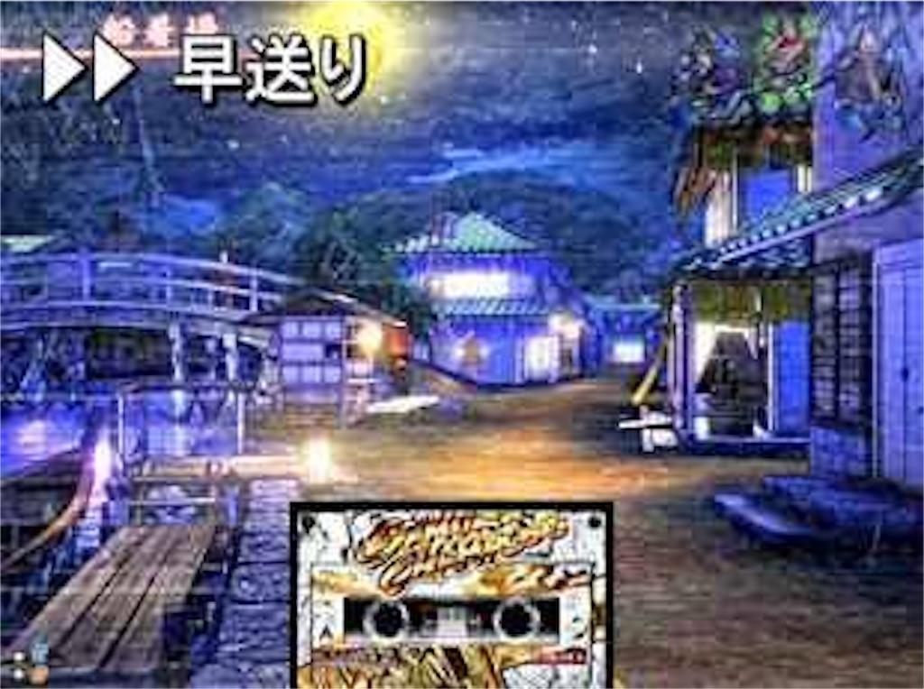 f:id:makotsu11921573:20210201085420j:image