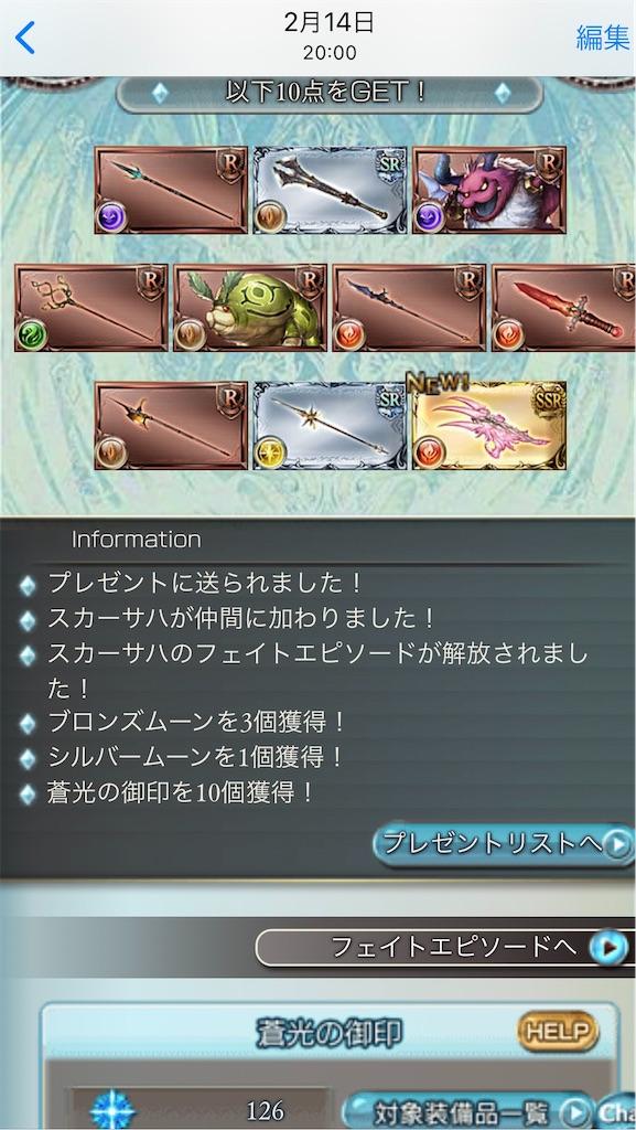 f:id:makotsu11921573:20210222140956j:image
