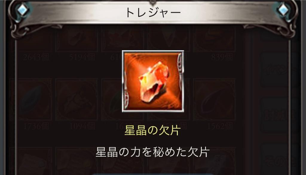 f:id:makotsu11921573:20210305123456j:image